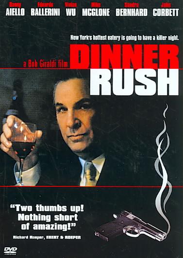 DINNER RUSH BY AIELLO,DANNY (DVD)